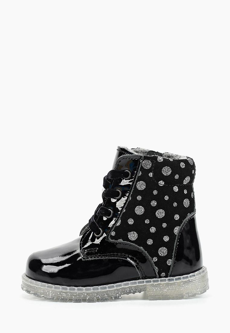 Ботинки для девочек Котофей 152239-33