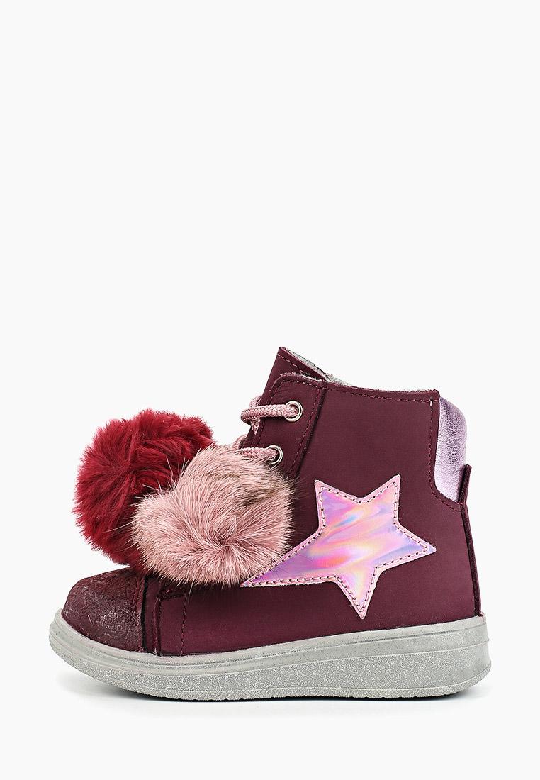 Ботинки для девочек Котофей 152249-31