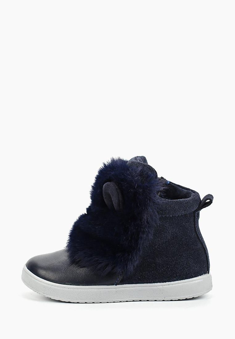Ботинки для девочек Котофей 262070-31