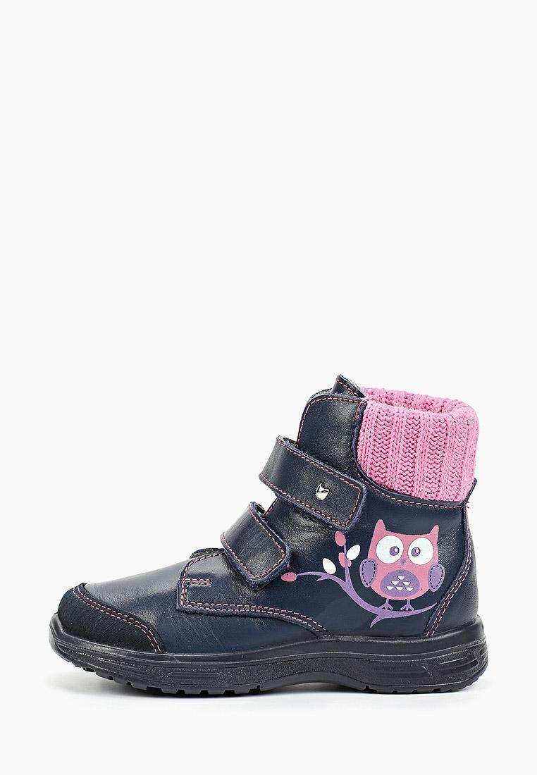 Ботинки для девочек Котофей 352152-34