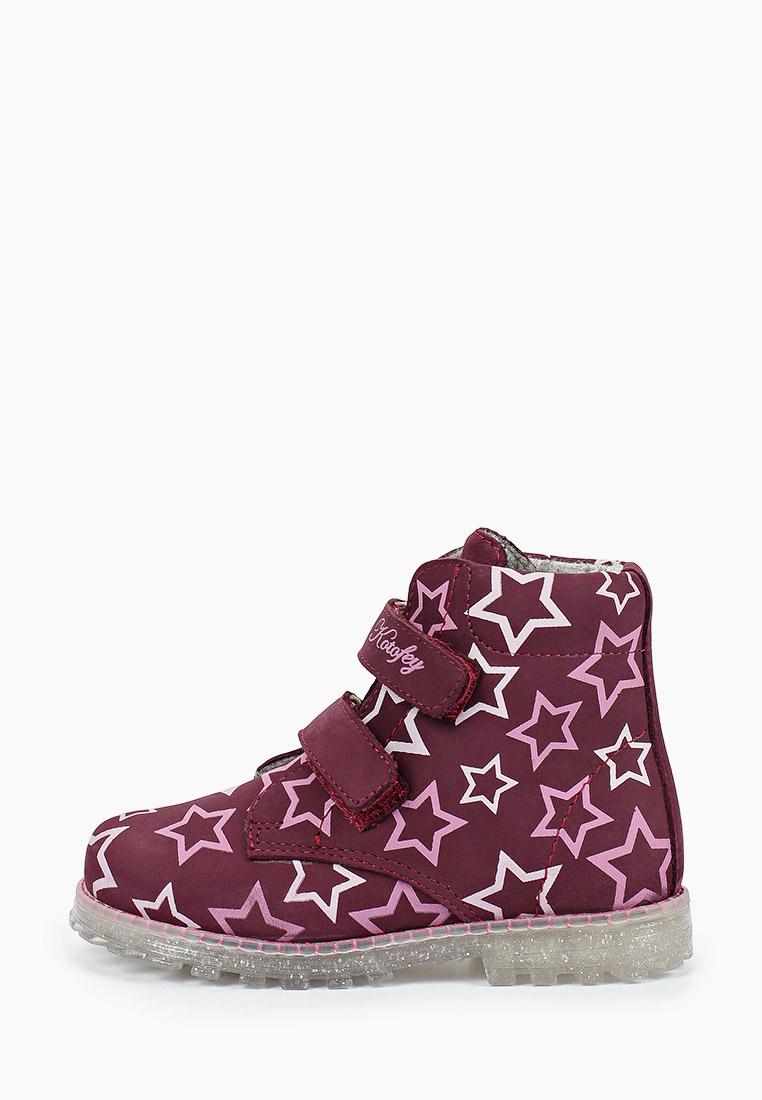 Ботинки для девочек Котофей 352213-32