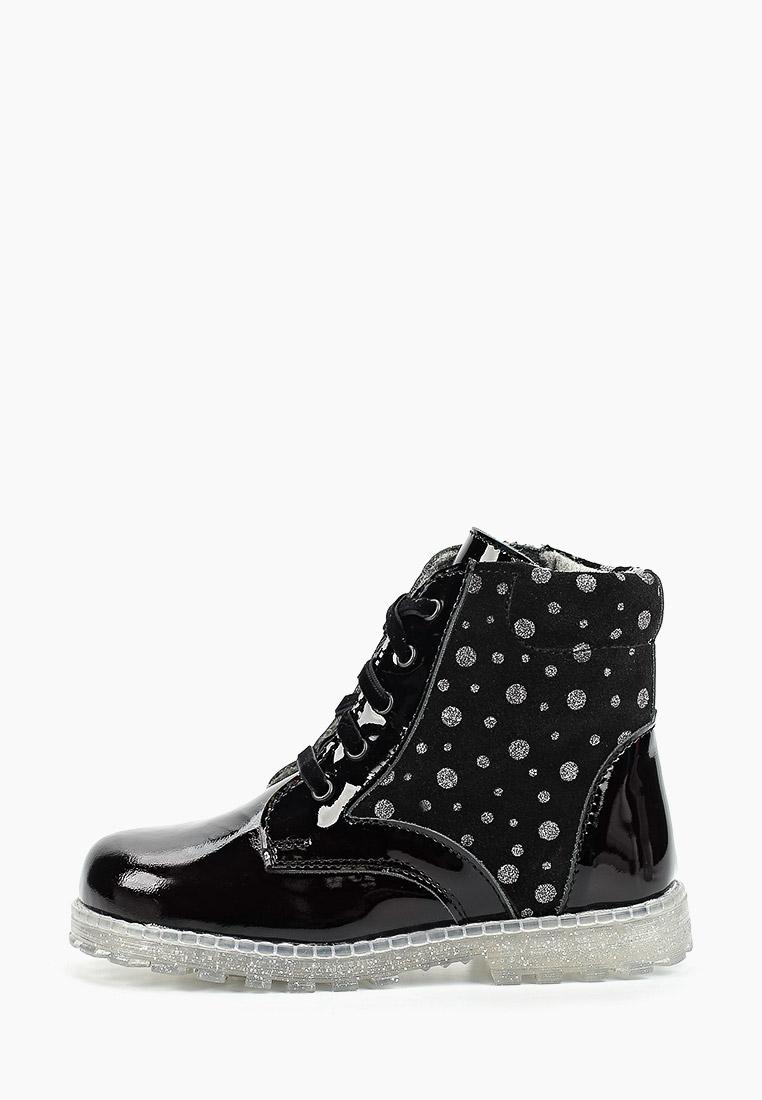 Ботинки для девочек Котофей 352233-33