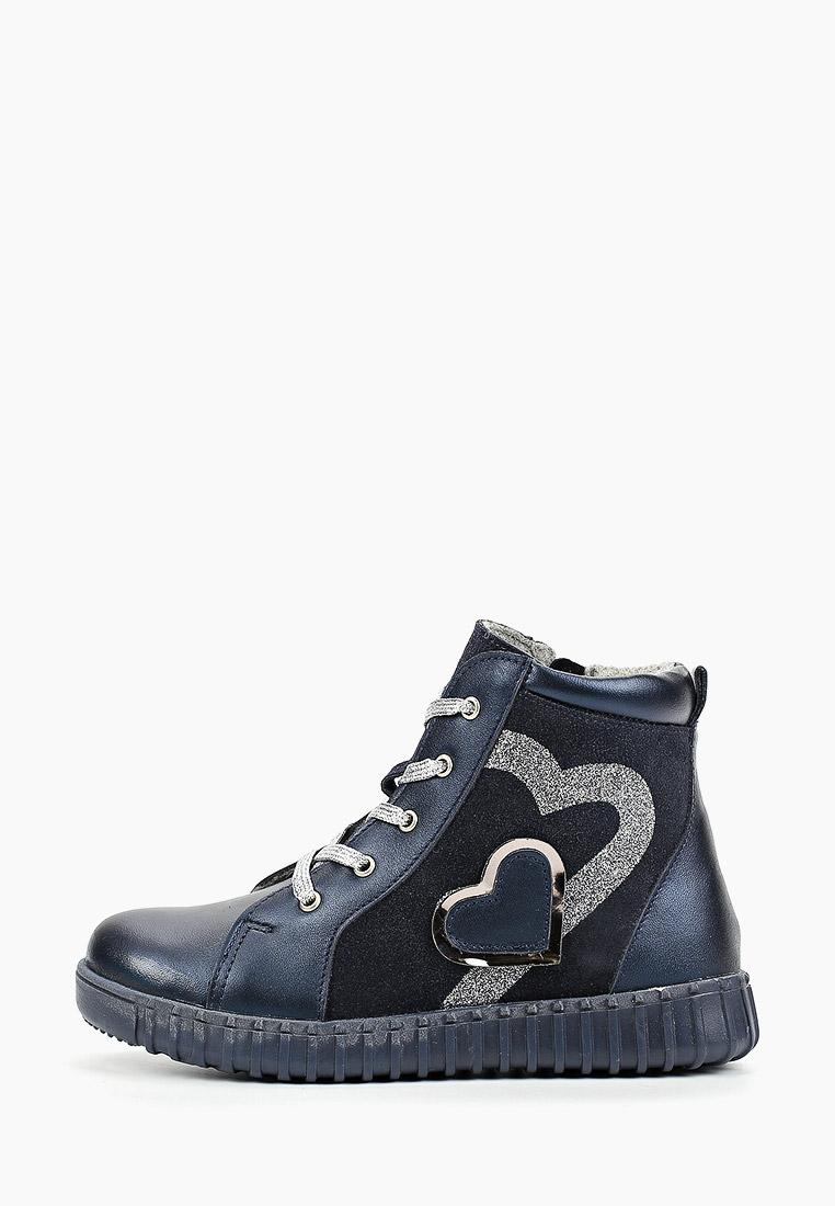 Ботинки для девочек Котофей 552146-32