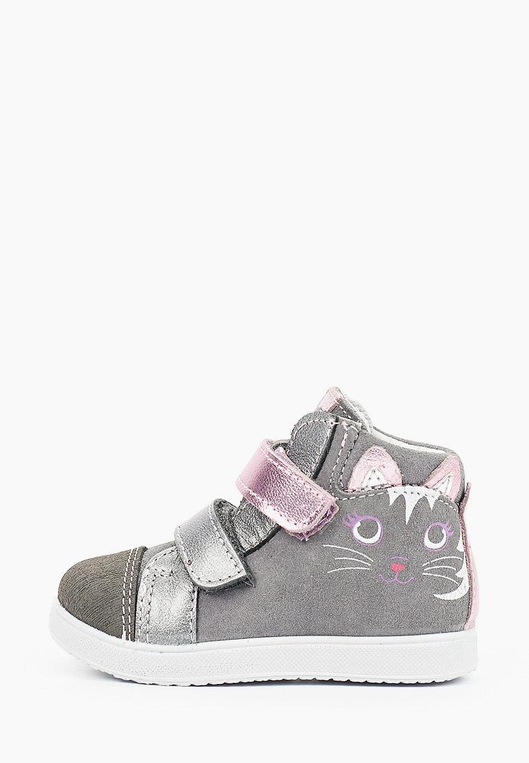 Ботинки для девочек Котофей 152277-22