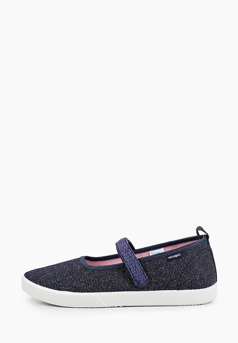Туфли для девочек Котофей 631124-11
