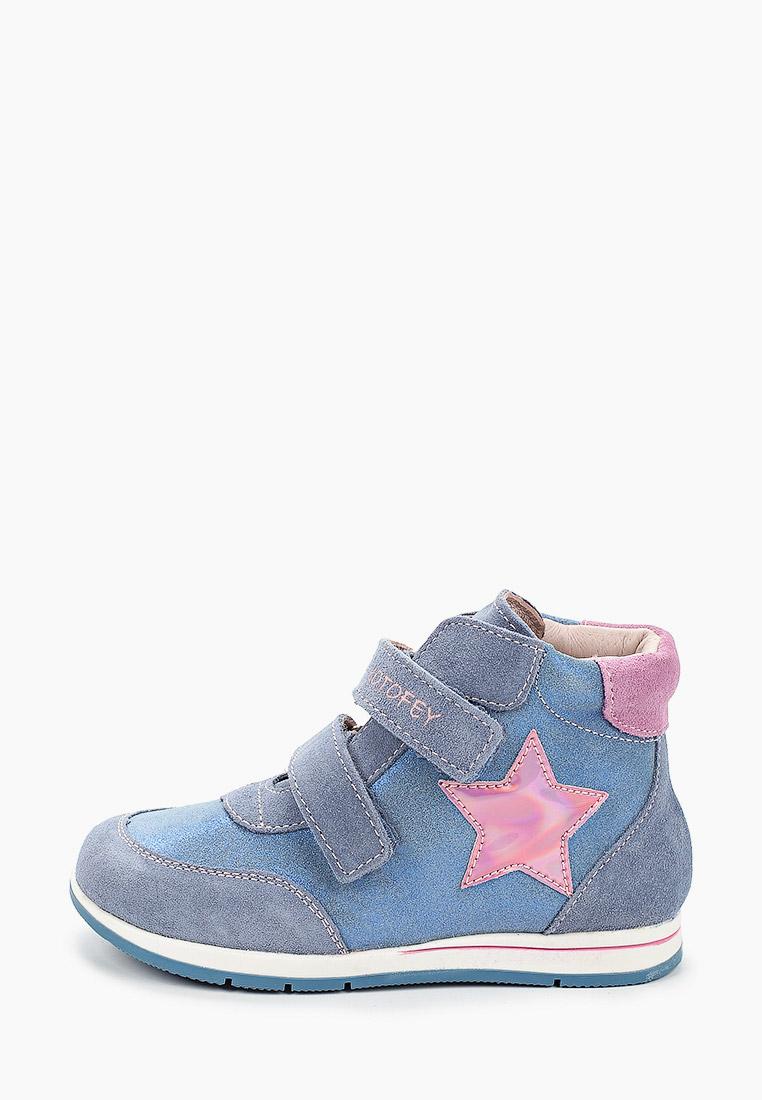 Ботинки для девочек Котофей 352164-23