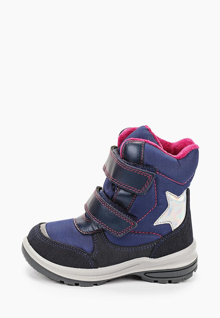 Ботинки для девочек Котофей 454804-42