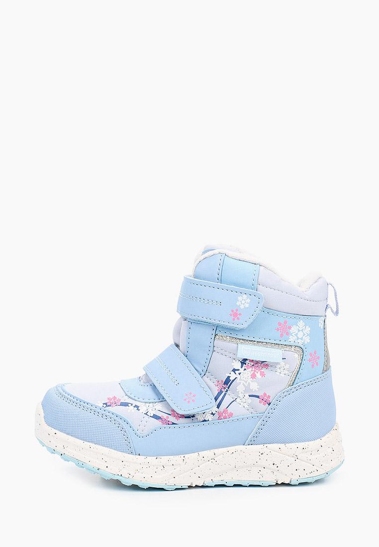 Ботинки для девочек Котофей 454821-41