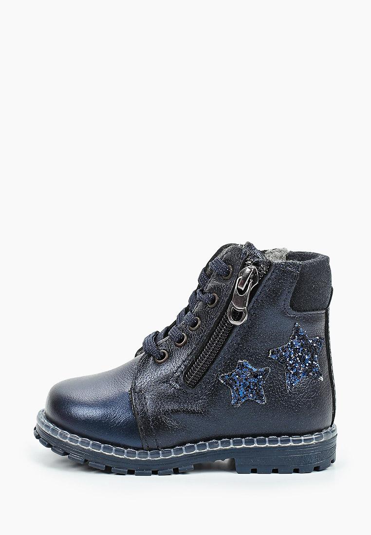 Ботинки для девочек Котофей 152287-31