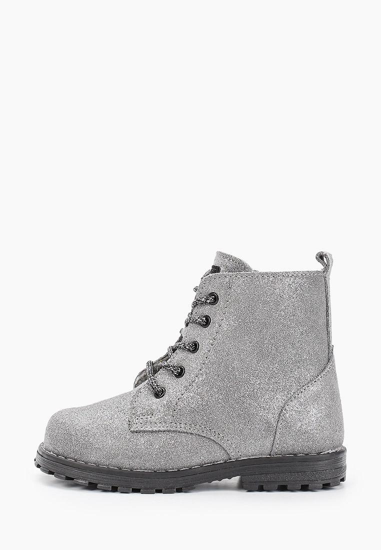 Ботинки для девочек Котофей 352285-31