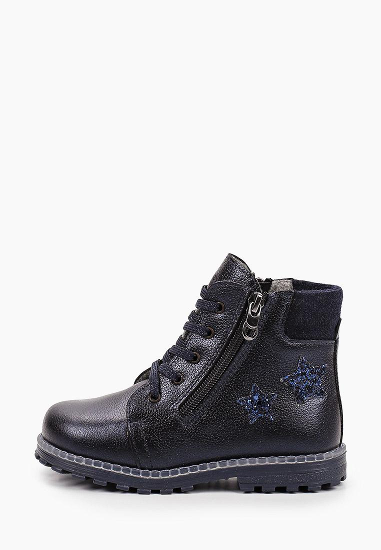 Ботинки для девочек Котофей 352288-31
