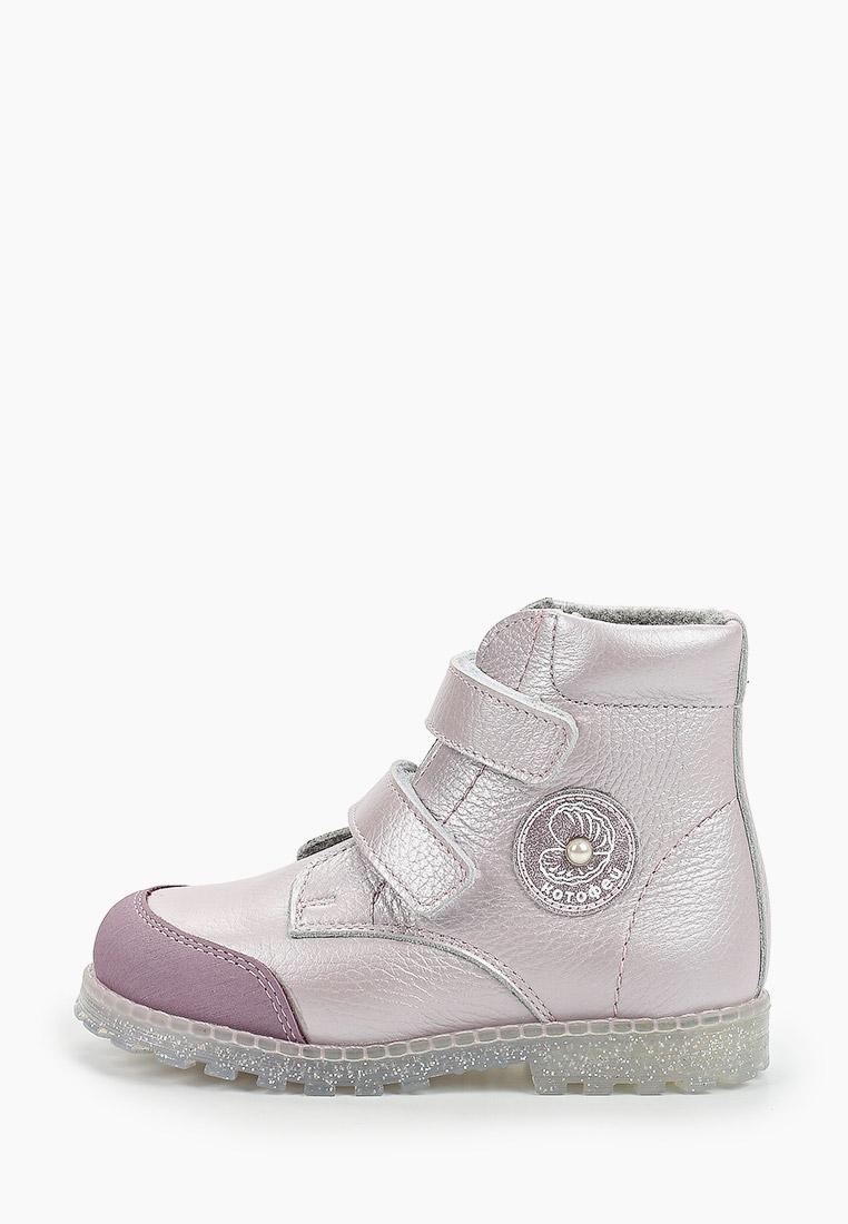 Ботинки для девочек Котофей 352289-32