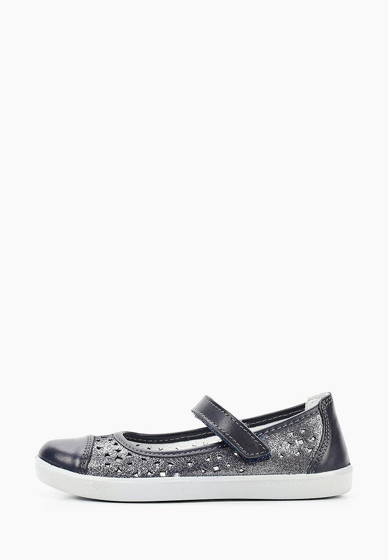 Обувь для девочек Котофей 532192-21