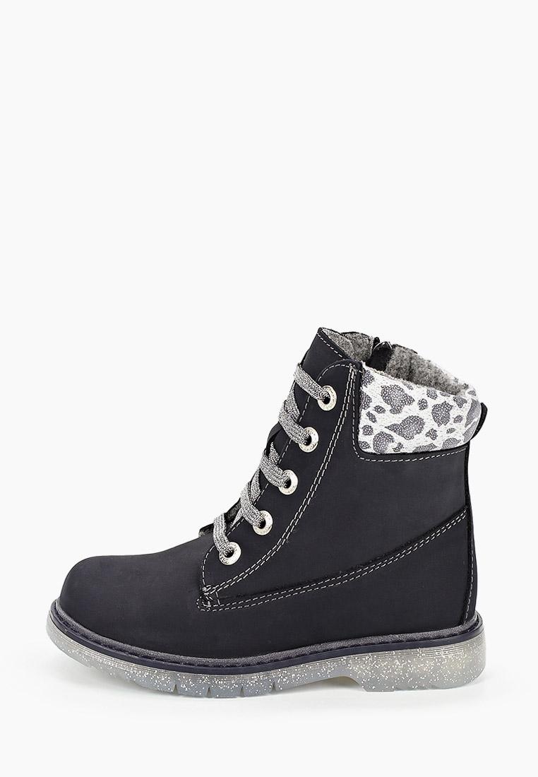 Ботинки для девочек Котофей 552215-31
