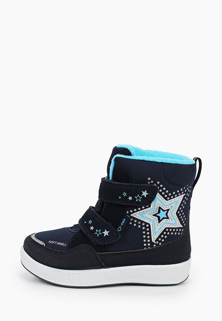 Ботинки для девочек Котофей 454829-42