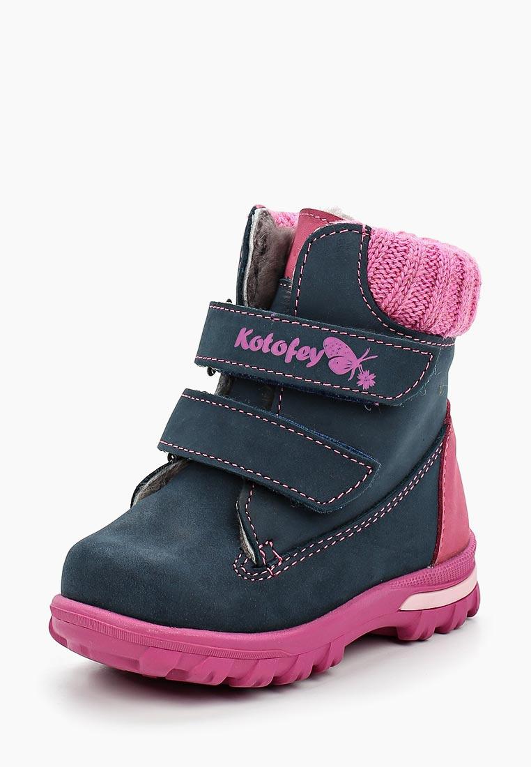Ботинки для девочек Котофей 152185-53: изображение 1