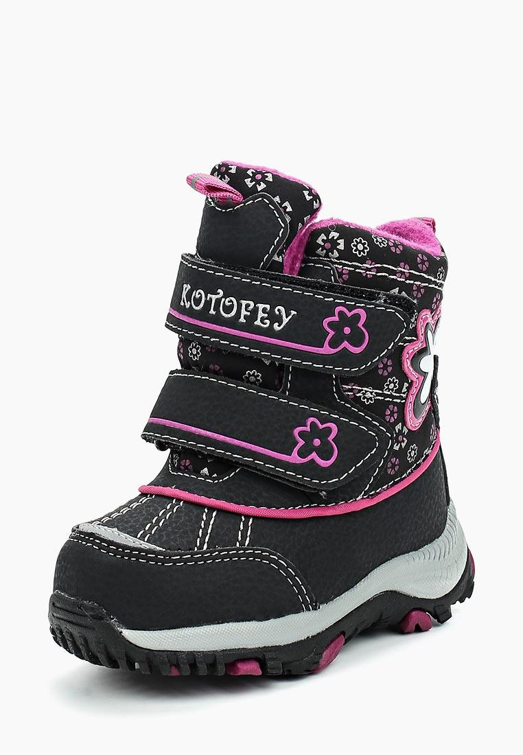 Ботинки для девочек Котофей 254934-42: изображение 1
