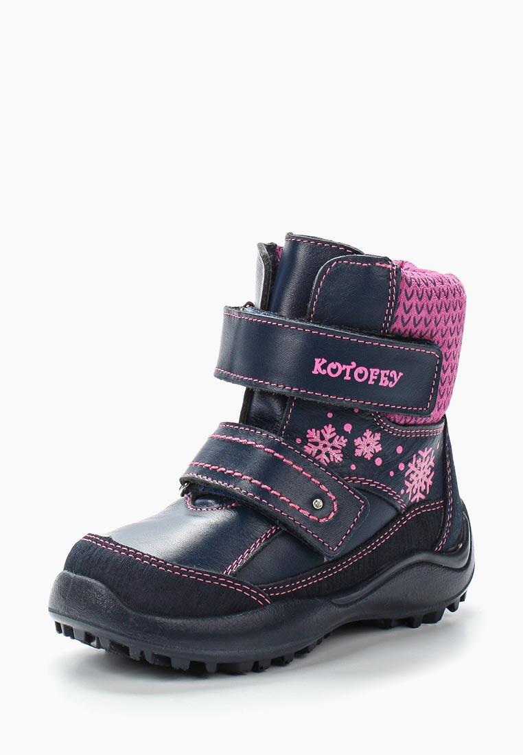 Ботинки для девочек Котофей 452089-53: изображение 1