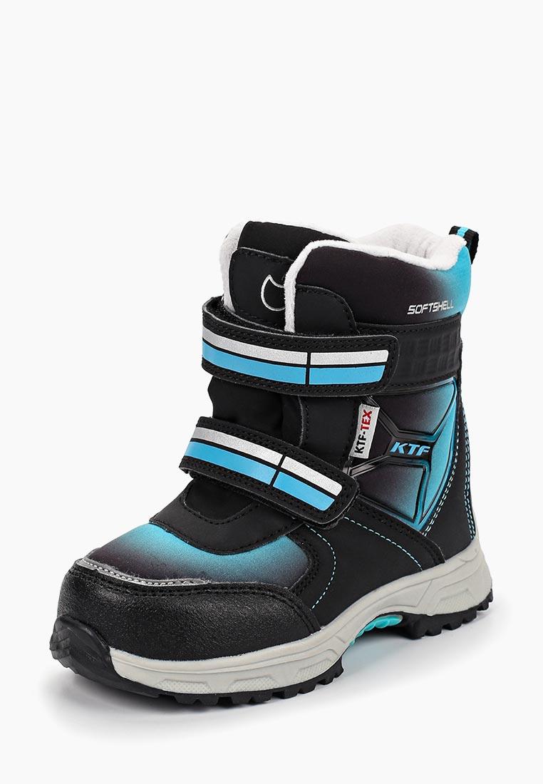 Ботинки для мальчиков Котофей 254954-41