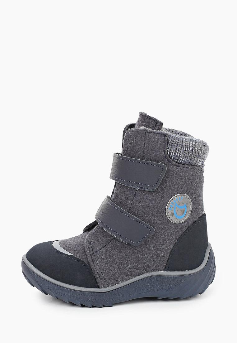 Ботинки для девочек Котофей 557005-41