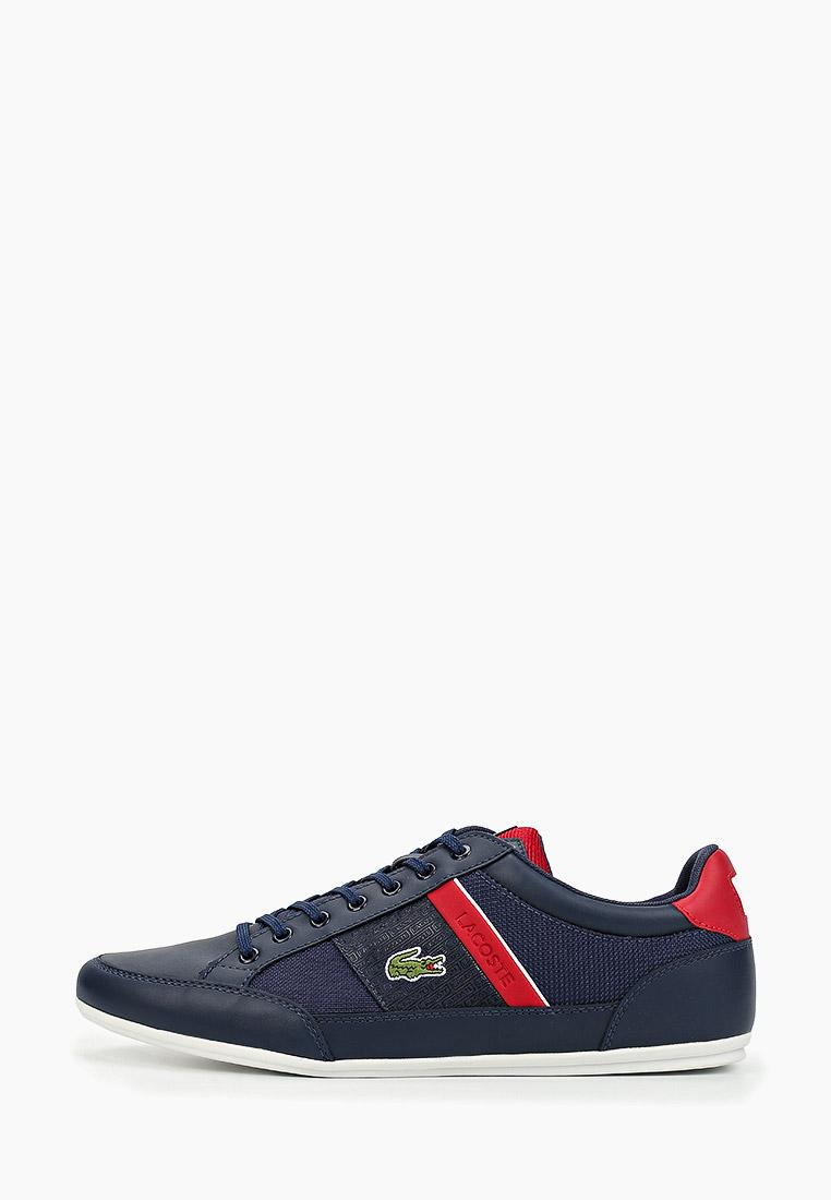 Мужские кроссовки Lacoste (Лакост) 738CMA0022144