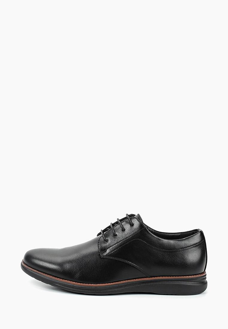 Мужские туфли La Bottine Souriante 1831-1