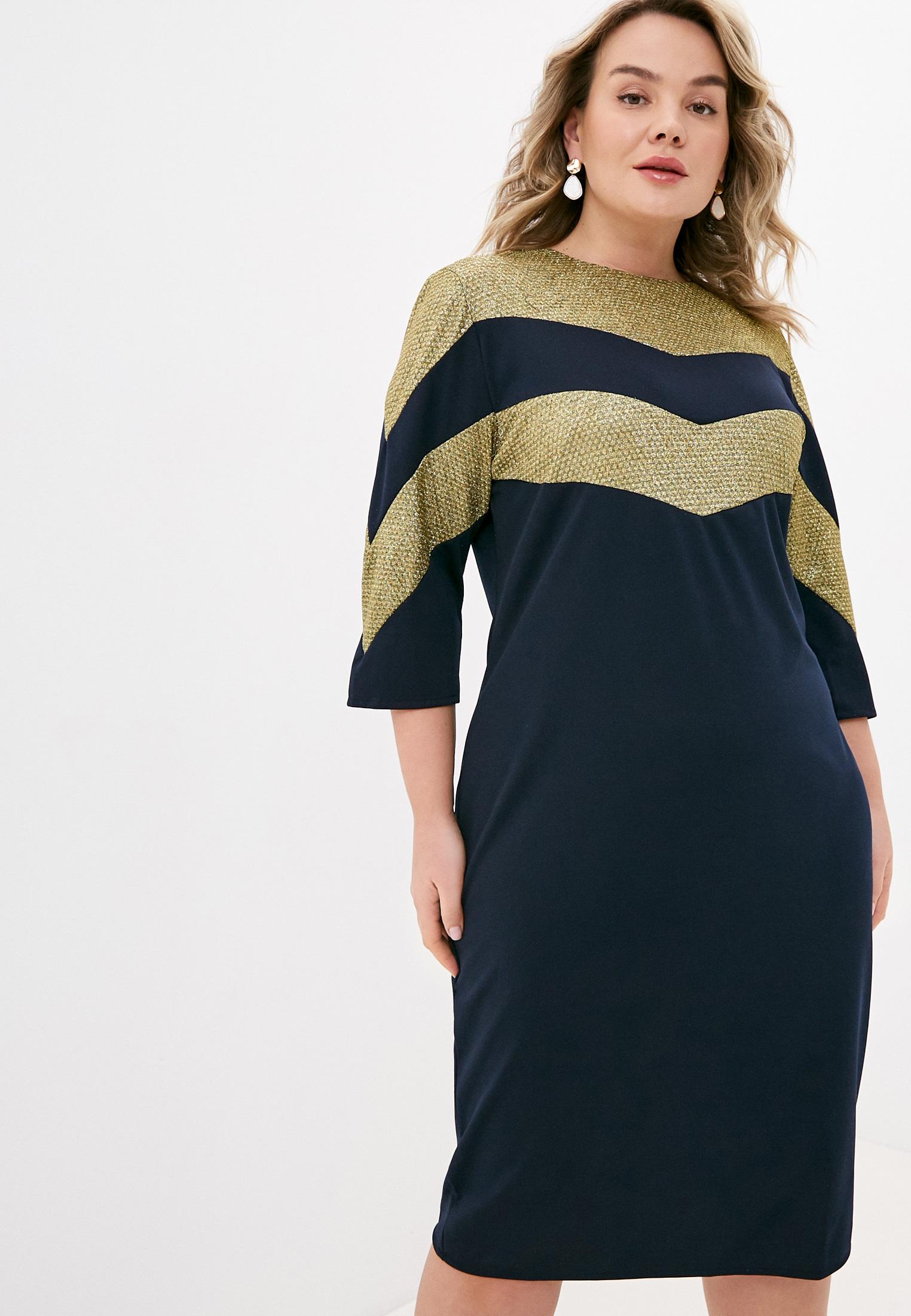 Вечернее / коктейльное платье Lawwa Платье Lawwa