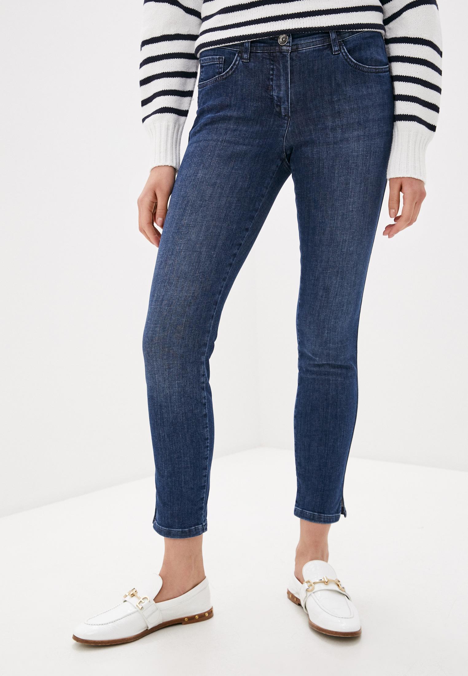 Зауженные джинсы Laurel 81032