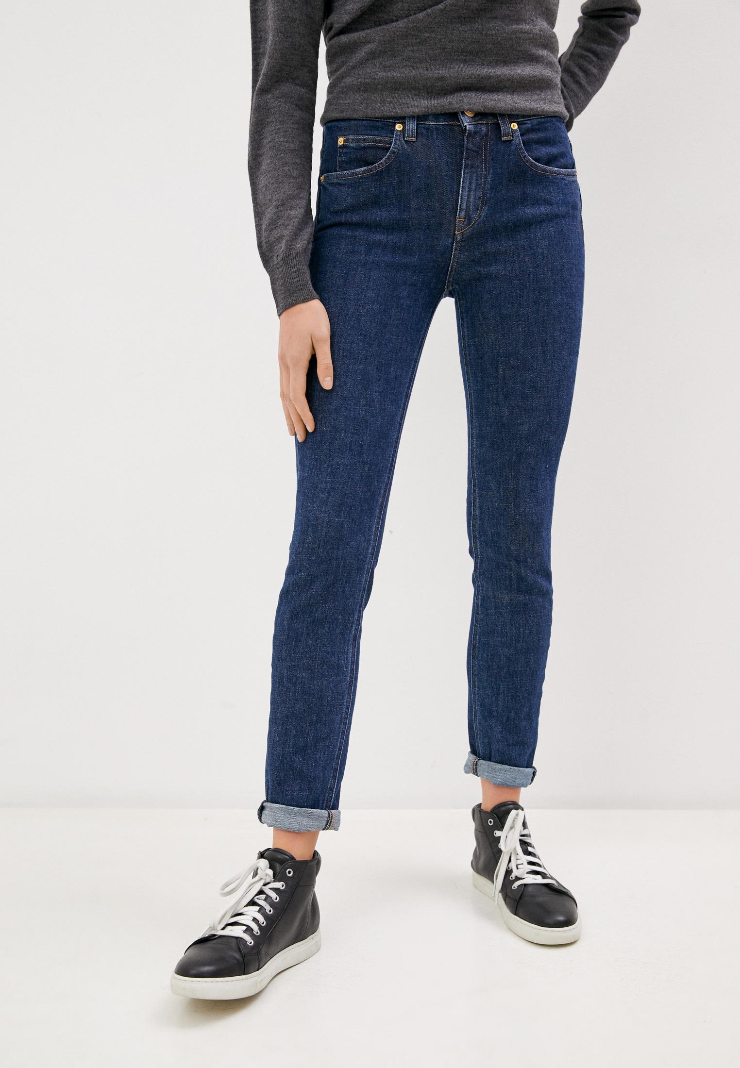 Зауженные джинсы L'Autre Chose B1560410081