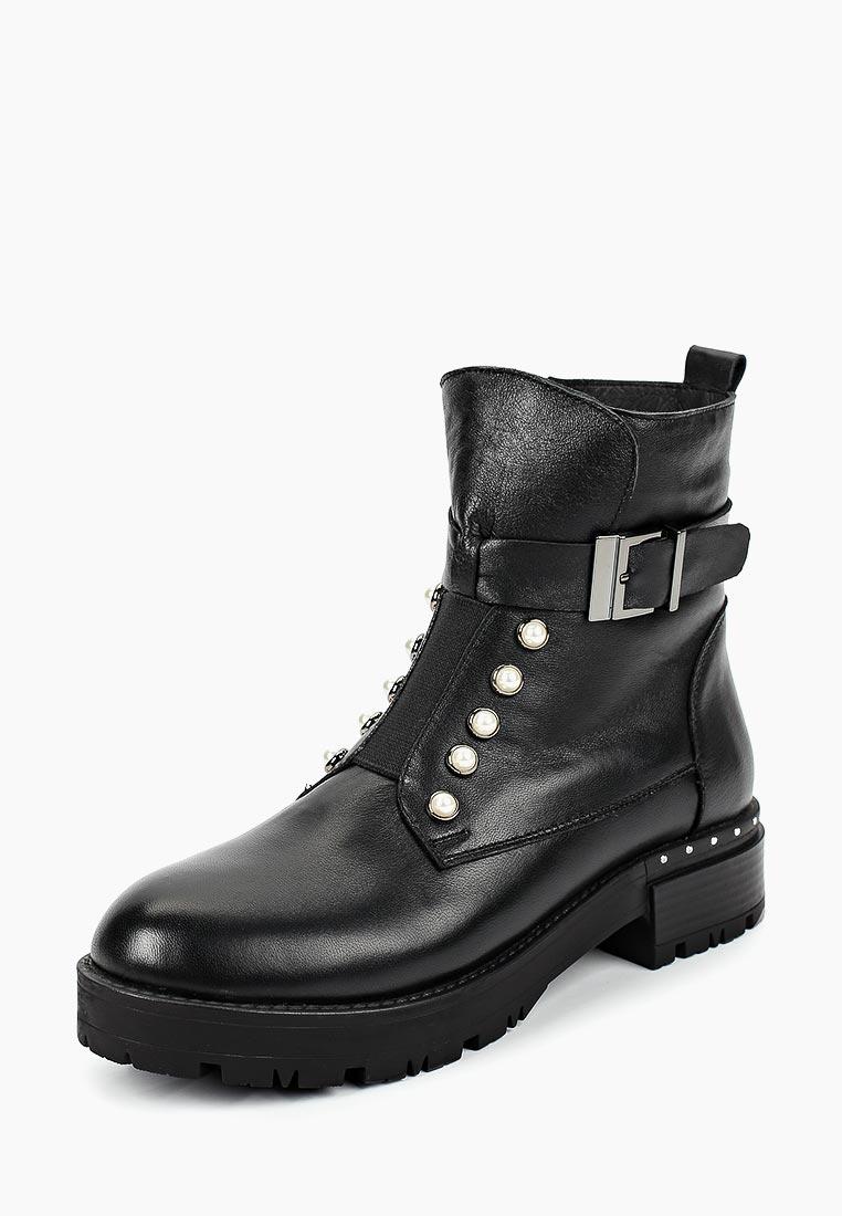 Женские ботинки Laura Valorosa 788745/1-02W