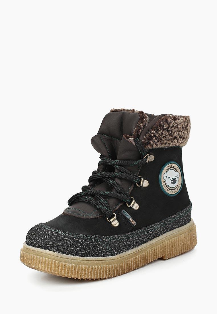 Ботинки для мальчиков Лель м 3-1277