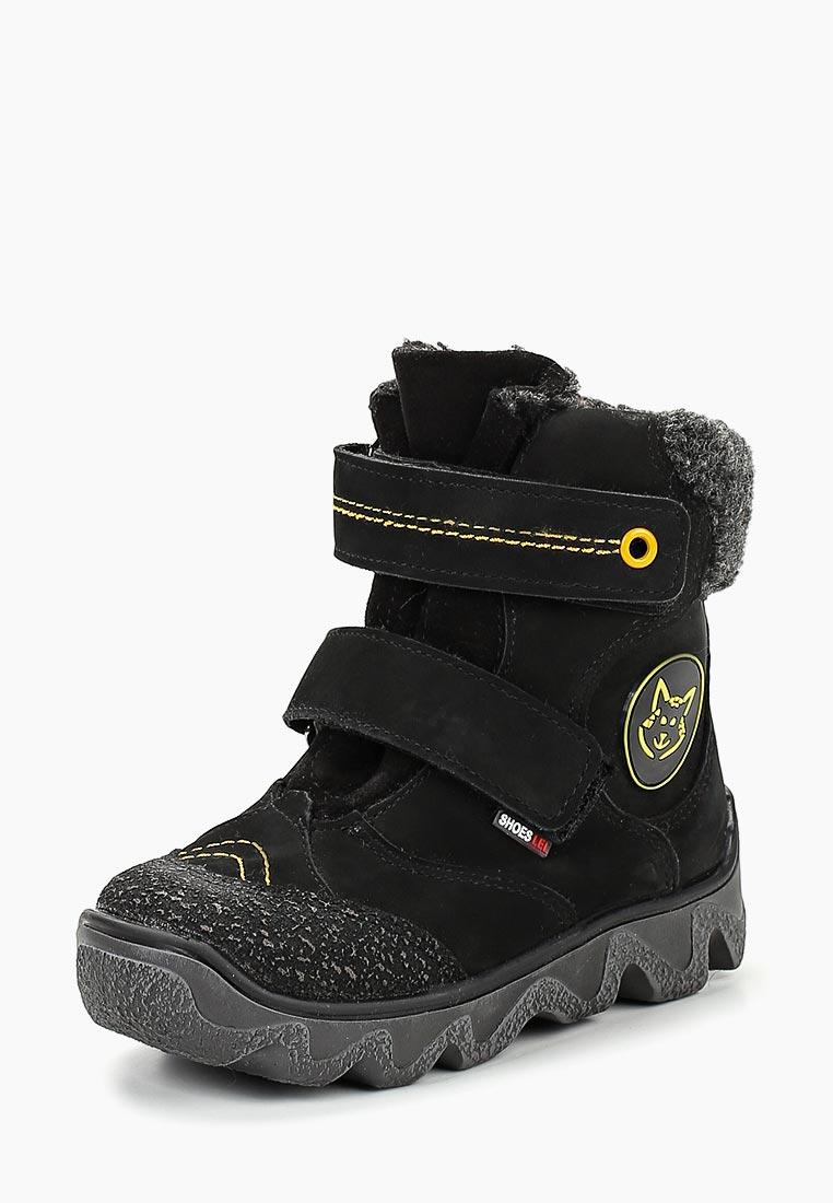 Ботинки для мальчиков Лель м 3-1082