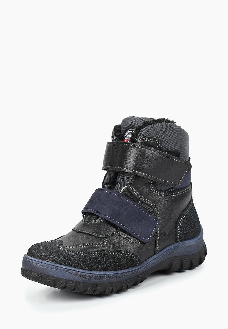 Ботинки для мальчиков Лель м 3-571