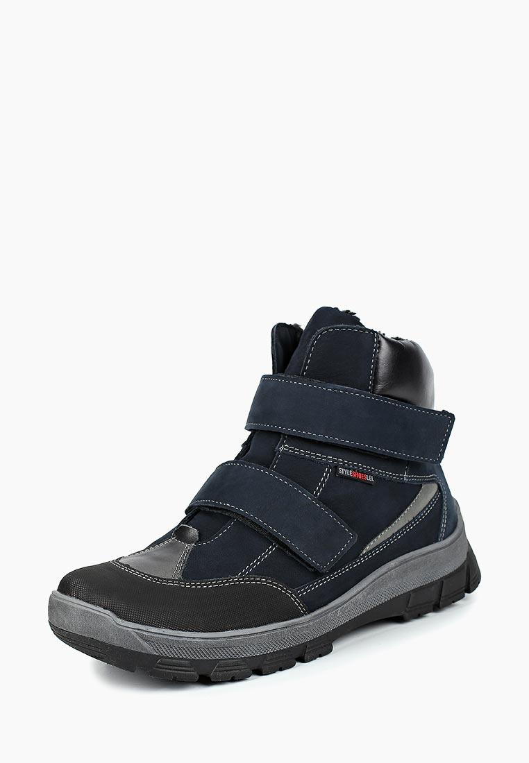 Ботинки для мальчиков Лель м 6-1113