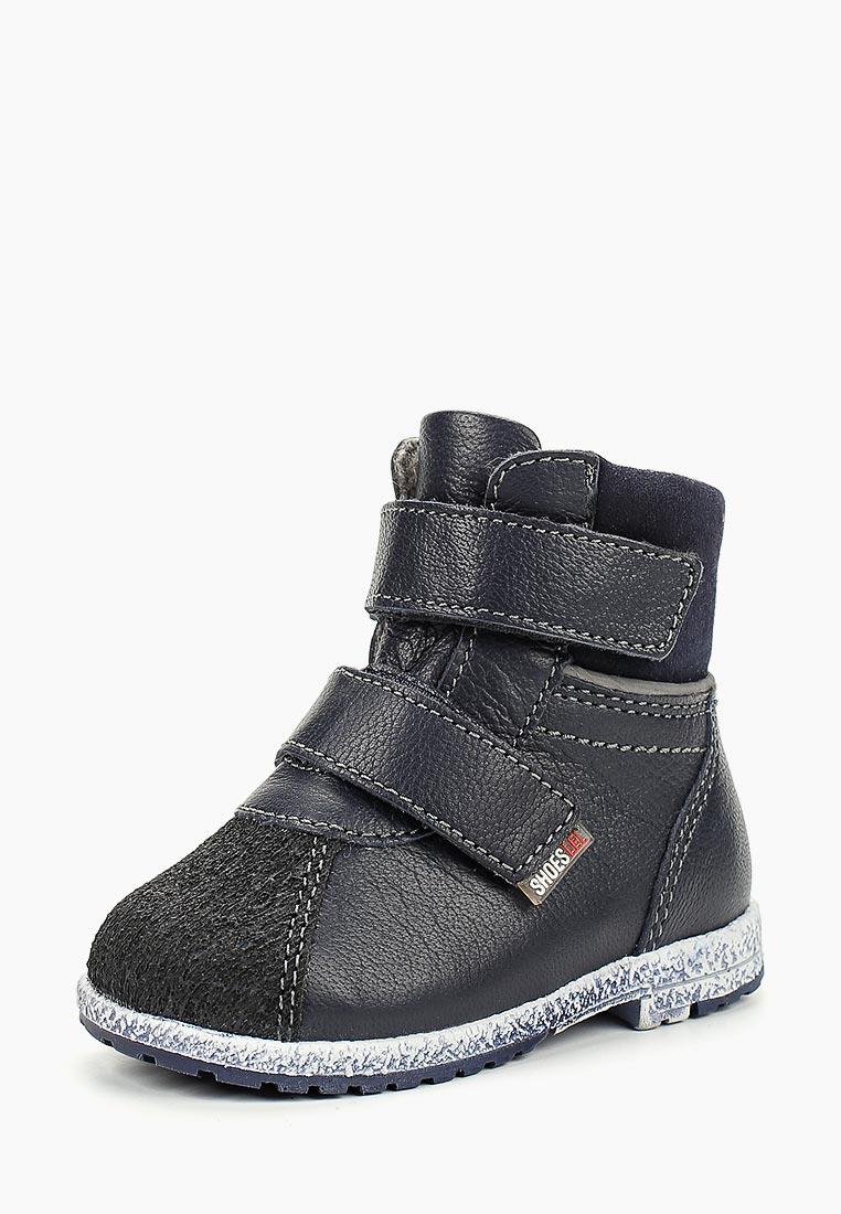 Ботинки для мальчиков Лель м 2-819