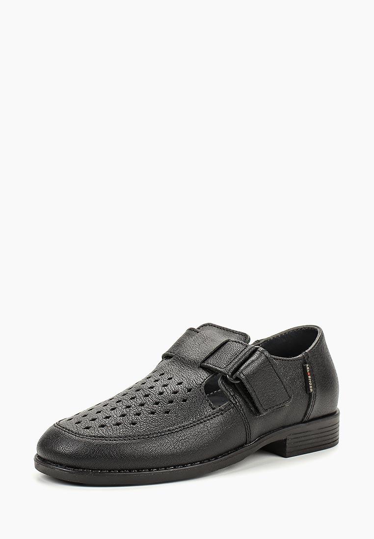 Туфли для мальчиков Лель м 6-1226