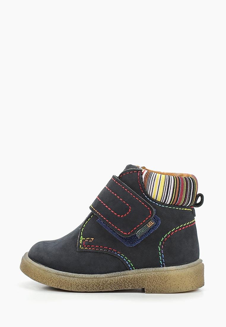 Ботинки для мальчиков Лель м 2-1212