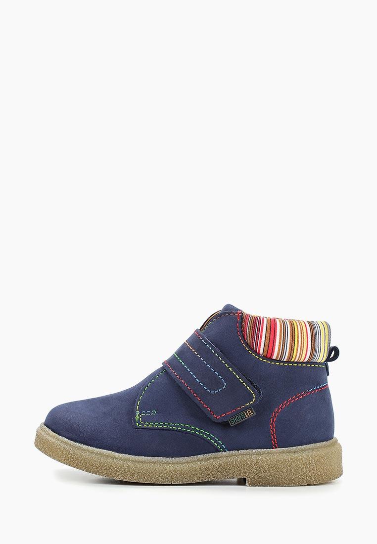 Ботинки для мальчиков Лель м 3-1212