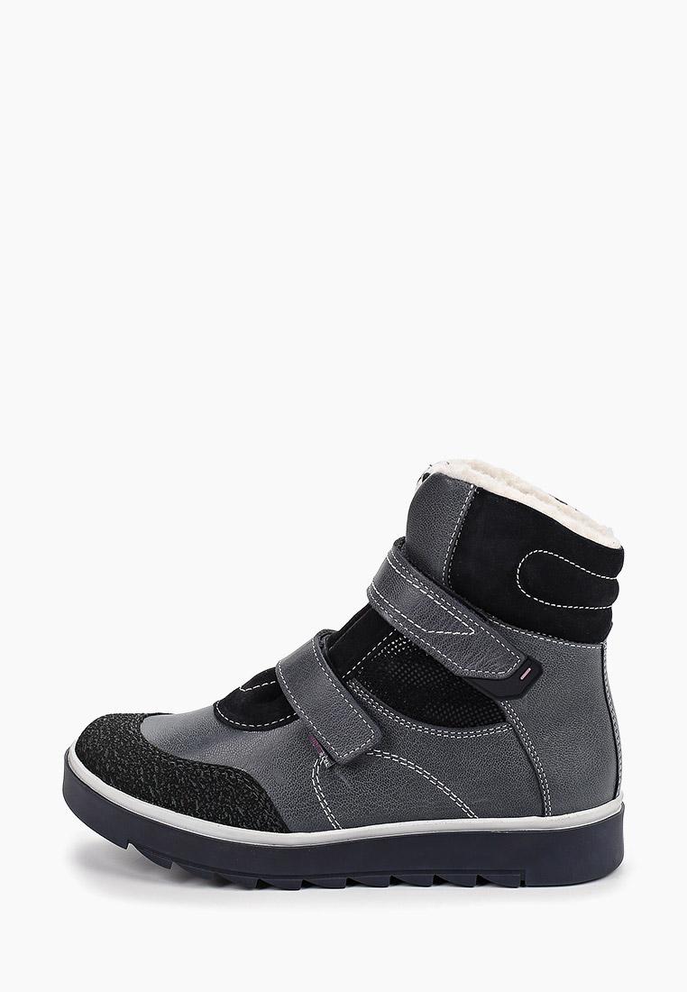 Ботинки для мальчиков Лель м 4-1306 б