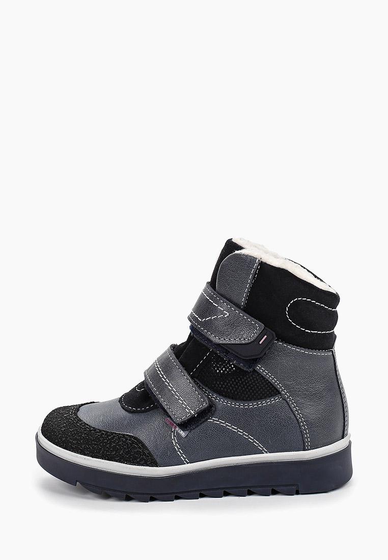 Ботинки для мальчиков Лель м 4-1306