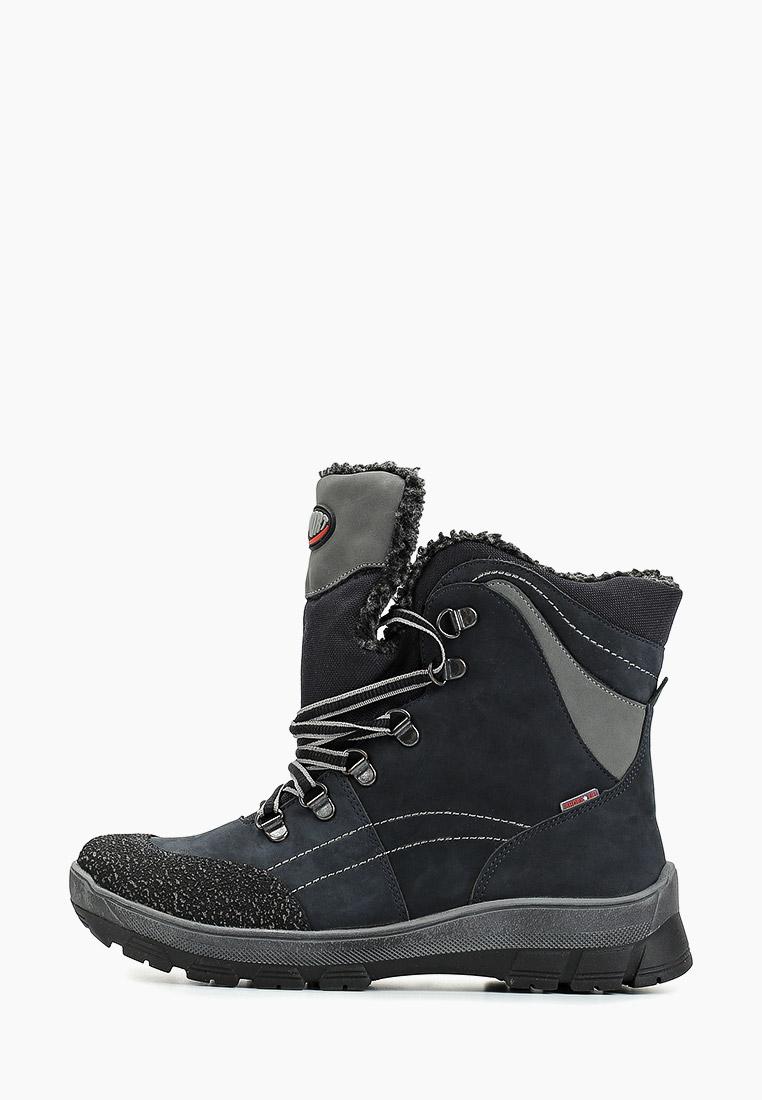 Ботинки для мальчиков Лель м 6-1128