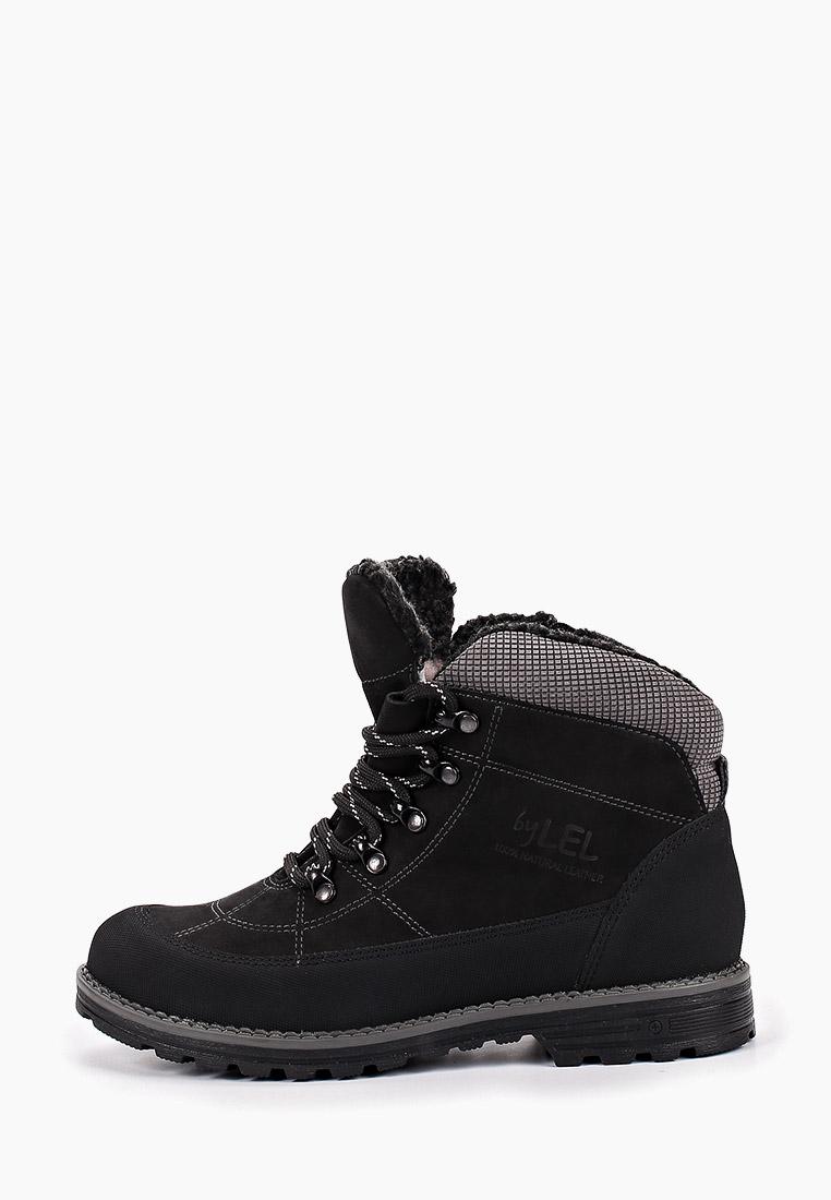 Ботинки для мальчиков Лель м 6-1580