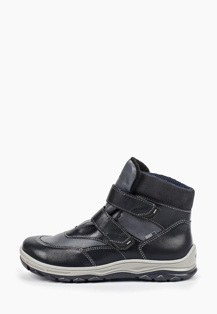 Ботинки для мальчиков Лель м 6-1358