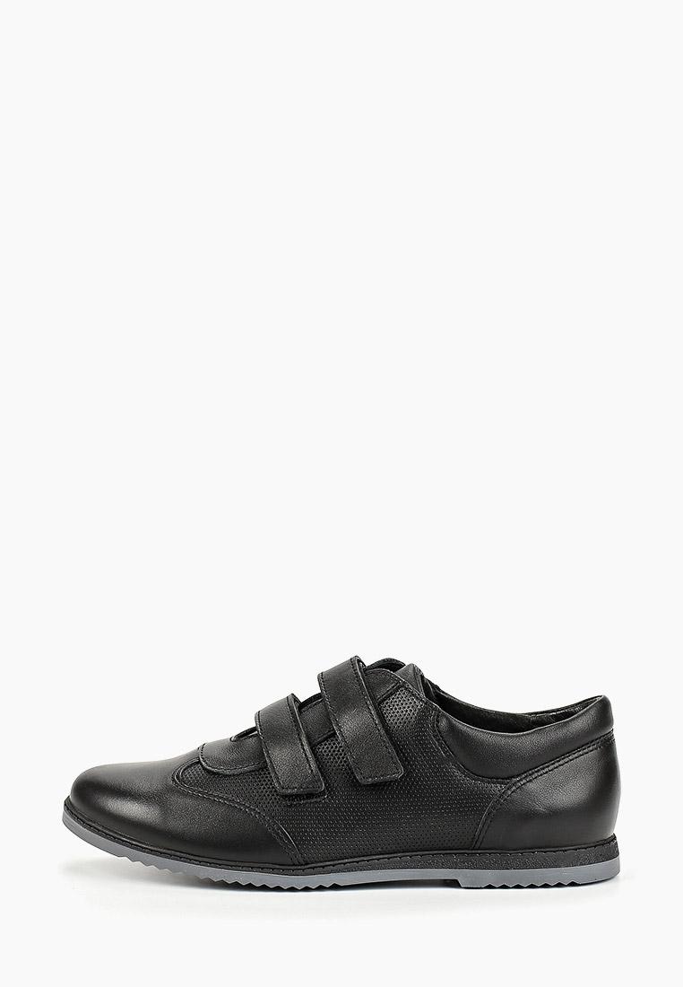 Ботинки для мальчиков Лель м 6-1524