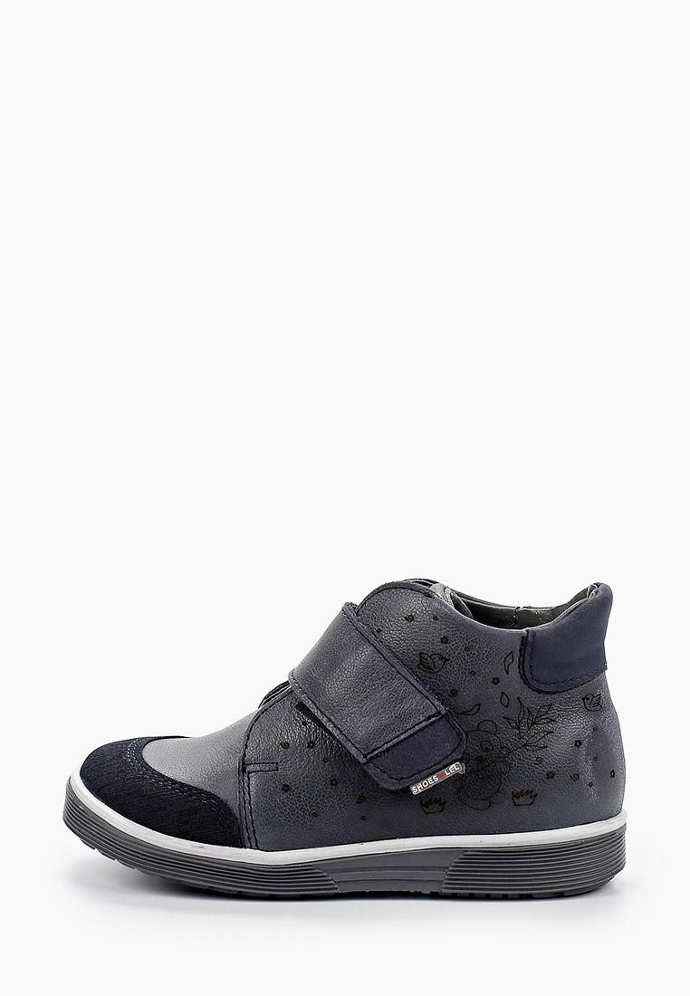 Ботинки для мальчиков Лель м 3-1625