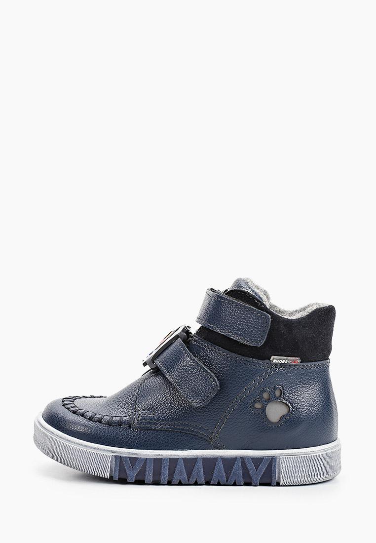 Ботинки для мальчиков Лель м 3-1619
