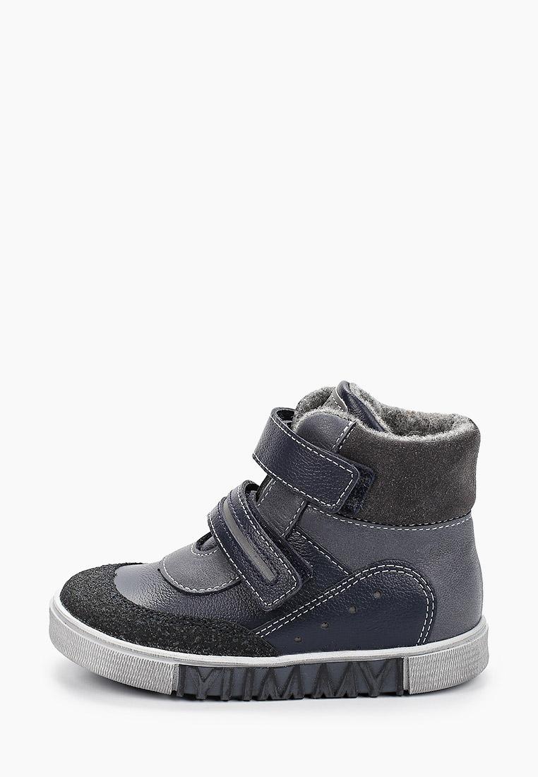Ботинки для мальчиков Лель м 3-1519