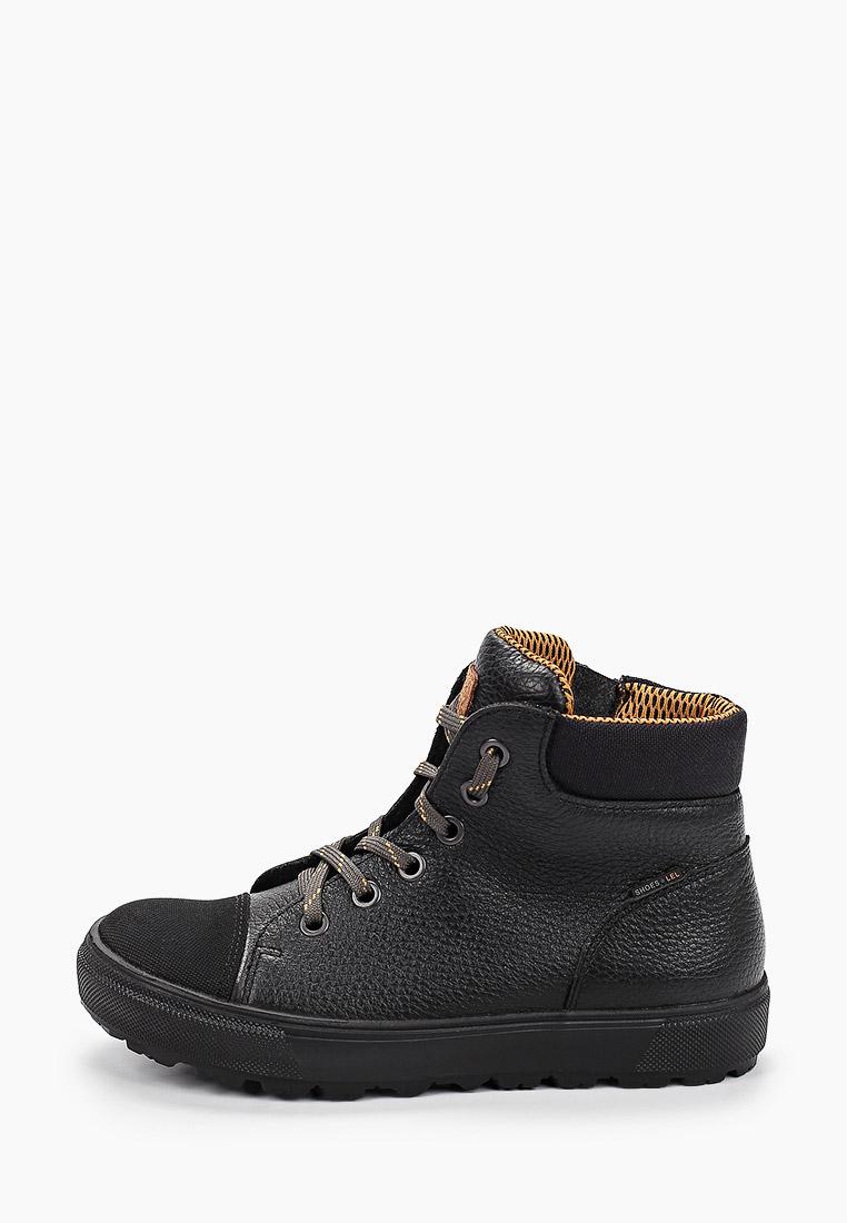 Ботинки для мальчиков Лель м 6-1560
