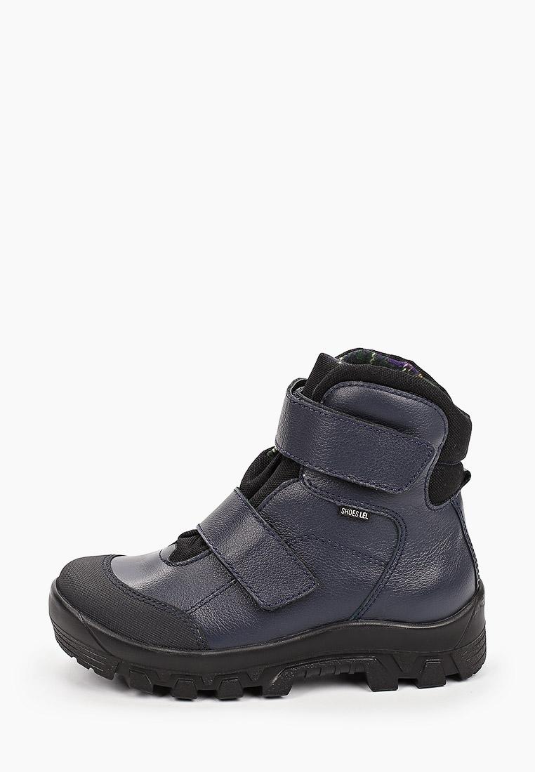 Ботинки для мальчиков Лель м 6-1671