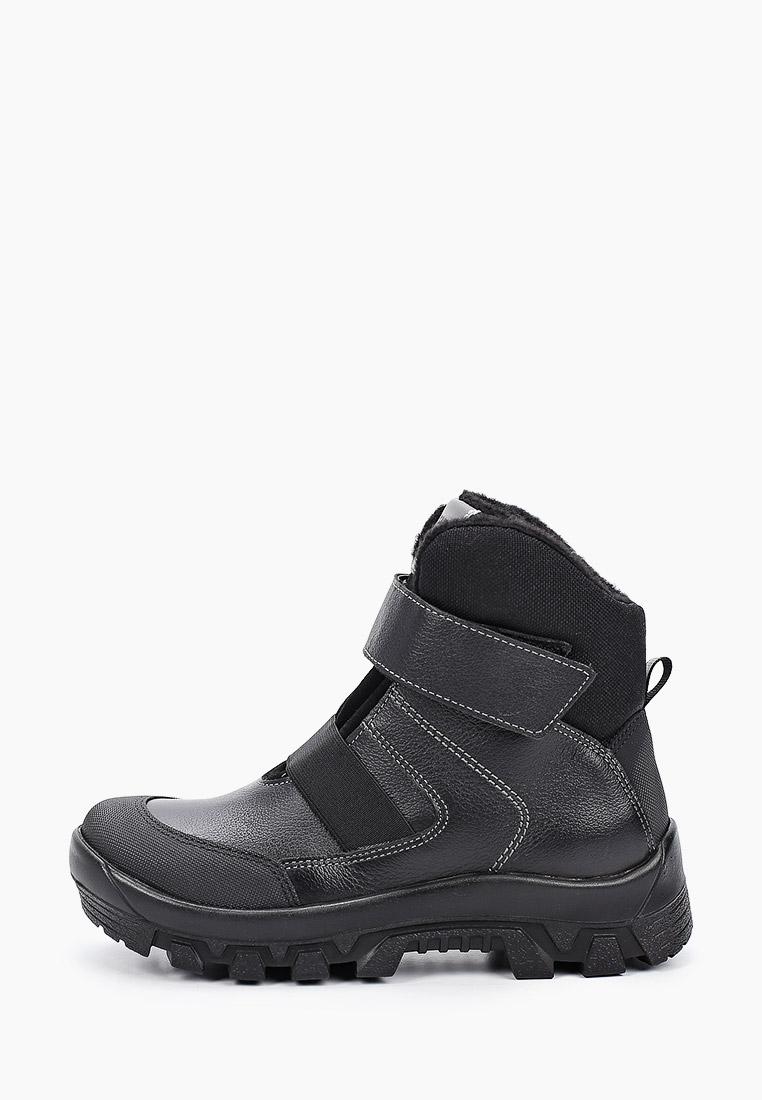 Ботинки для мальчиков Лель м 6-1693